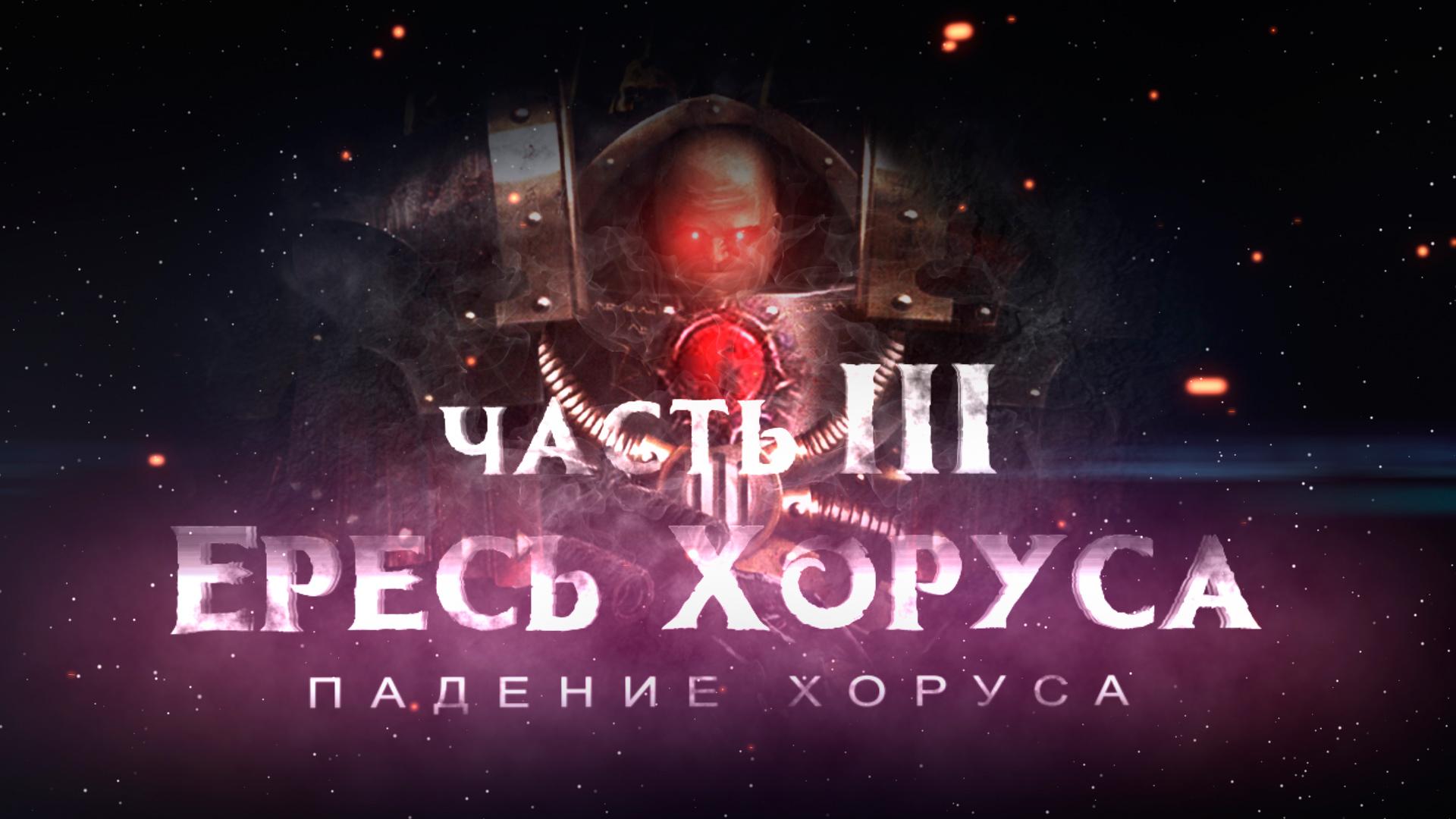 dlya_yteba_iii