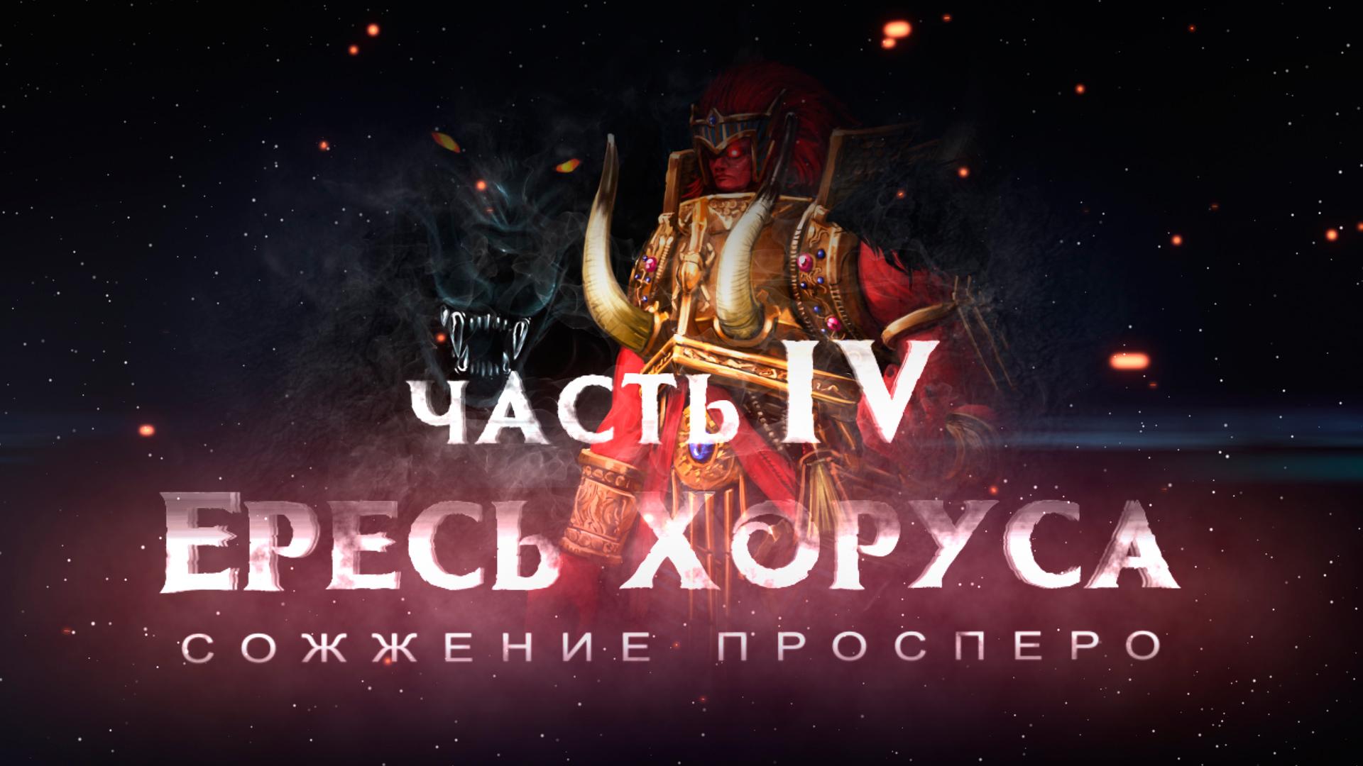 dlya_yteba_iv